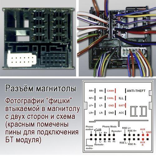 Калина схема подключения магнитолы фото 283