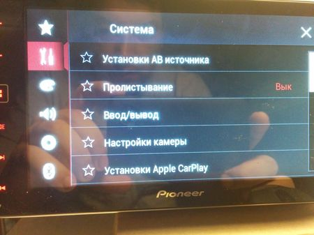 nastrojka-android-magnitoly_8