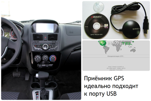 proshivka_magnitoly_kalina_2_s_navigaciej_2