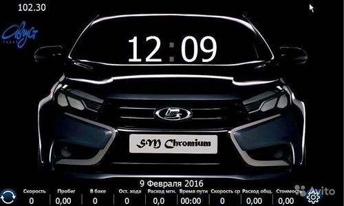 proshivku_magnitoly_na_lada_granta_3