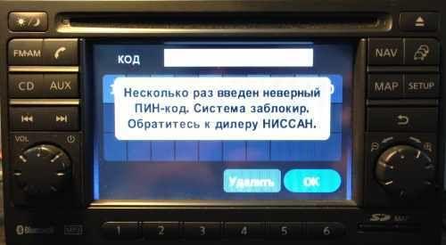 shtatnuyu_magnitolu_bez_pomoshhi_mastera_1