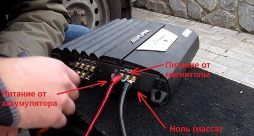 Инструкция как подключить магнитолу к аккумулятору