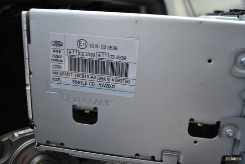 Код от магнитолы при ремонте и настройке оборудования