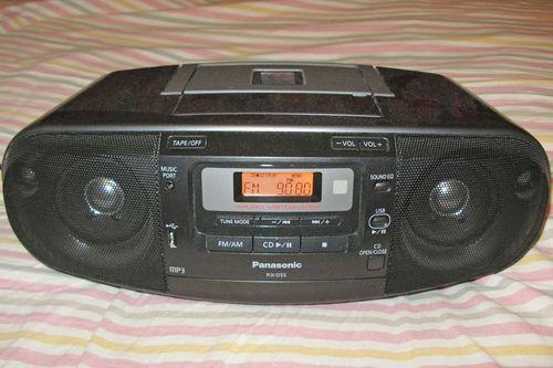 Panasonic RXD55EEK