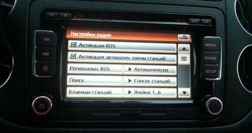 Аудиоустройство RCD-510