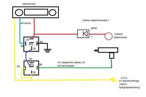 Автомагнитола пролоджи схема подключения 468
