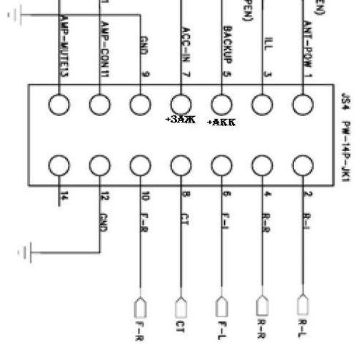Автомагнитола пролоджи схема подключения 848