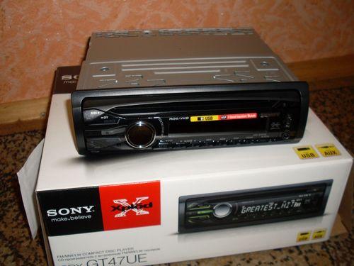 магнитола sony xplod 52wx4 инструкция