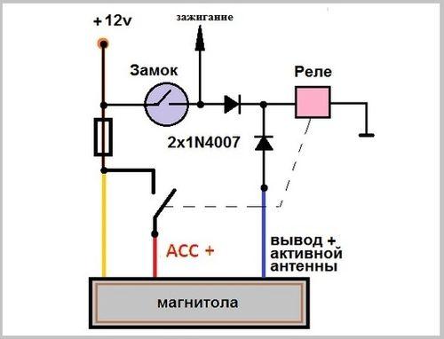 Схема подключения с помощью 2 диодов и одного реле.