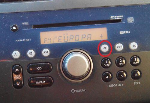 Автомагнитола кнопка AF