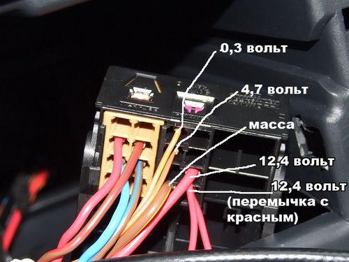 схема подключения автомагнитолы на skoda