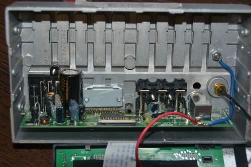 Радиатор усилителя магнитолы