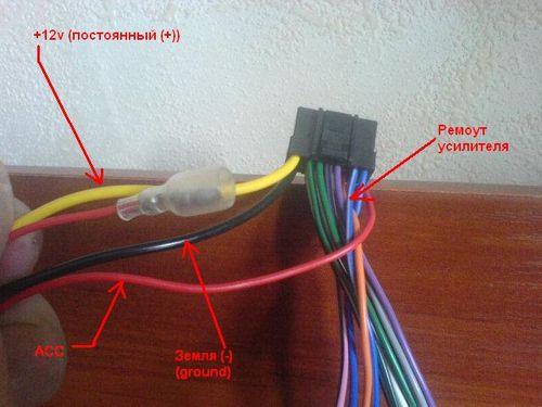 провода от магнитолы
