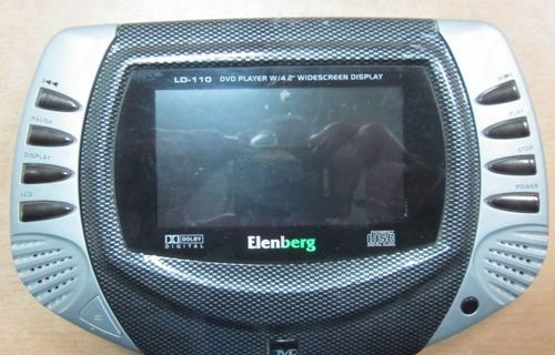 Elenberg cd 110 mp3