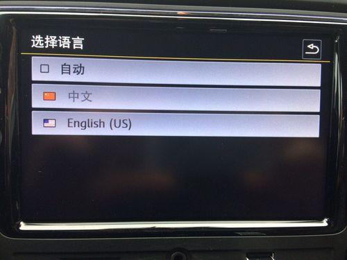 Выбор языка на магнитоле