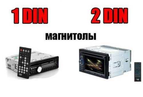 Сравнение 1 и 2 Дин