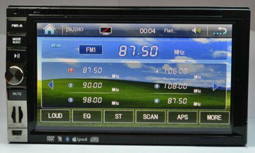 Магнитола Лада Веста 2 дин A&V DA-695G GPS