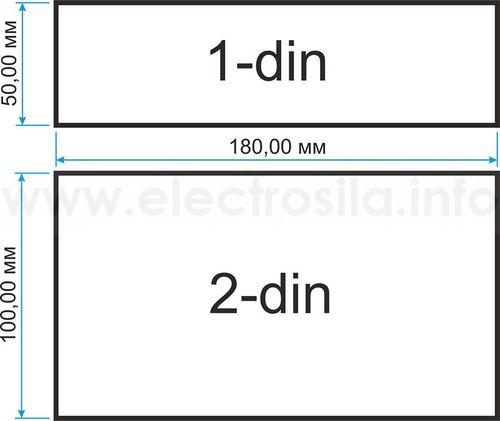 Автомагнитолы 2 дин и 1 дин