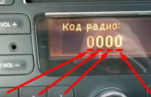как ввести код радио на рено логан