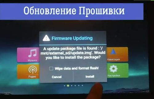 Закачивание файла